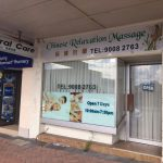 Epping Massage